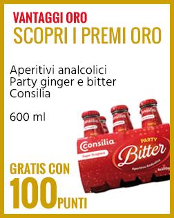 premi oro - ginger